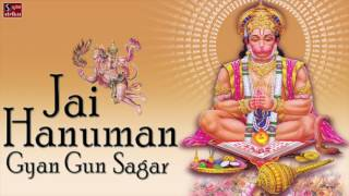 Download Jai Hanuman Gyan Gun Sagar Clip Videos - WapZet Com