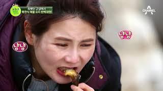 소라에서 전복 맛이 난다?! 고성에서 맛보는 북한식 해물요리 2탄!