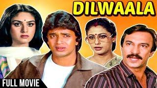 Dilwaala Full Hindi Movie | Mithun Chakraborty, Meenakshi Sheshadri, Smita Patil | 80's Hindi Movies