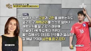 기성용, 축구화 이니셜 때문에 한혜진과의 연애 들켰다?!