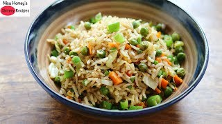 Brown Rice Recipe For Weight Loss - Healthy Rice Recipes For Dinner | Skinny Recipes