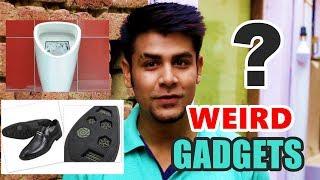 Aise Aise Gadgets Kaise Ho Sakte Hai ?   Weird Gadgets & Technology