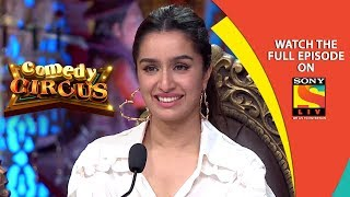 Laugh Out Loud | Ep 3 | 22nd Sep, 2018 | Comedy Circus | Best Moments