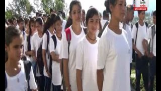 विश्व पर्यटन दिवस के अवसर पर छात्रों को भेजा ट्रेकिंग पर