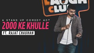 ATM aur 2000 ka note | Stand-up Comedy by Rajat Chauhan