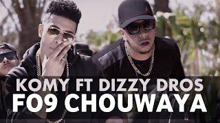 Komy ft Dizzy DROS - Chouwaya (EXCLUSIVE Music )   Remix All The Way Up   2016كومي - الشواية