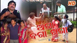 Aga Baga Khaga Part-2 (Kedarnath Patel) Dashra Special Comedy l RKMedia