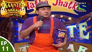 Comedy Circus - Kaante Ki Takkar - Episode 11 - Board Examination