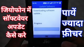 Jio Phone Software Update | How to Update Jio Phone Kai OS | Jio Phone WiFi Hotspot
