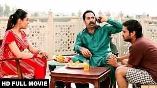 BINNU DHILLON New Punjabi Comedy Film 2017 || Latest Punjabi Comedy Movies || Punjabi New Film