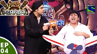 Comedy Circus Mahasangram - Episode 4 - Object Special