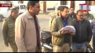 हल्द्वानी : कुमाऊँ कमिश्नर ने किया  बीएलओ को सस्पेंड