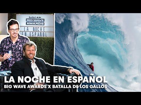 Todo lo que te perdiste de los Big Wave Awards 2020 | La Noche en Español x Batalla de los Gallos