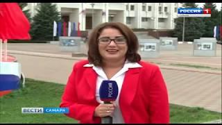 Как будет жить Самарский регион в ближайшие 10 лет? Полный выпуск ″Вести Самара″ 17:00