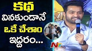 Jr NTR Comments On Ram Charan & SS Rajamouli   VIVO IPL 2018 Telugu    NTV