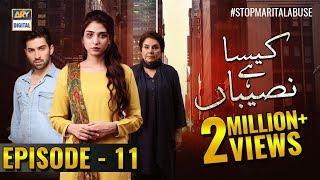 Kaisa Hai Naseeban Episode 11 - 13th February 2019 - ARY Digital Drama