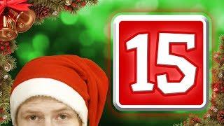 Lucka 15 - Marcus Julkalender!
