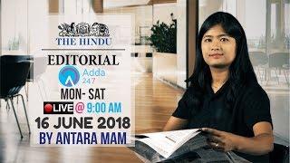 THE HINDU EDITORIAL ANALYSIS |16th JUNE | UPSC, RRB, SBI CLERK/IBPS, SSC
