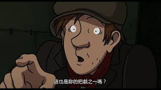 愛波的異想世界 - Trailer