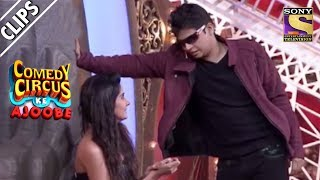 Siddharth Wants To Kiss Shruti | Comedy Circus Ke Ajoobe