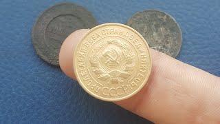 Чистка монет СССР Стиральный порошок