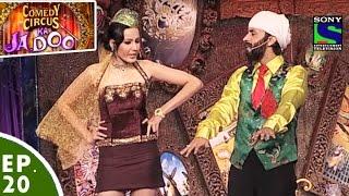 Comedy Circus Ka Jadoo - Episode 20 - The Shayari Special