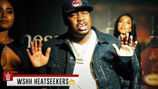 Mark Too Sharp Feat. Big Bo & Moneybagg Yo ″Trap Or What″ (WSHH Heatseekers - Official Music )