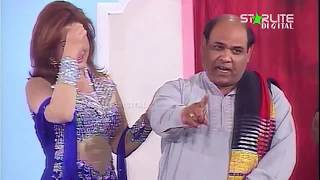 Agha Majid and Nargis Vicky New Pakistani Stage Drama Full Comedy Funny Clip