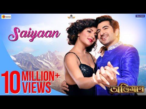 SAIYAAN – Bangla Lyrics | JEET | ABHIMAAN ( 2016)