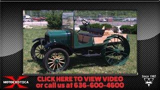 1923 Ford Model T Doodlebug Tractor || For Sale