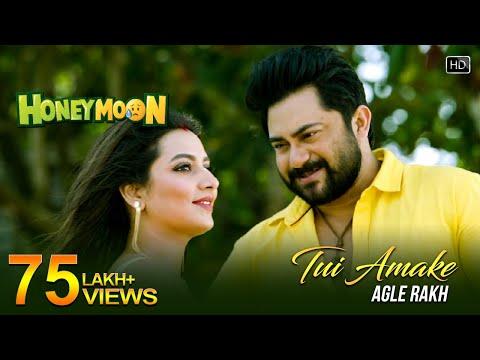 TUI AMAKE AGLE RAKH ( তুই আমাকে আগলে রাখ ) LYRICS – Honeymoon | Raj Burman, Madhubanti Bagchi & Savvy