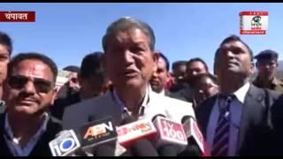 भाजपा स्टार प्रचारकों पर सीएम का हल्ला बोल