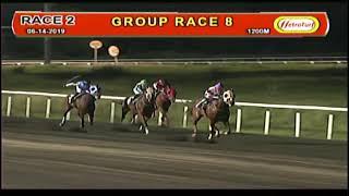 MMTCI LIVE HORSE RACING - JUNE 14, 2019
