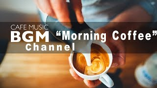 Cafe Music BGM channel - NEW SONGS ″Morning Coffee″