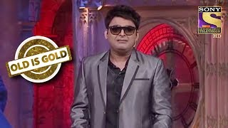 Kapil Wins An Award | Old Is Gold | Comedy Circus Ke Ajoobe