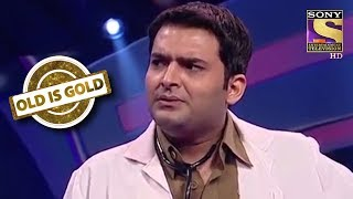 Kapil's Operation Goes Wrong   Old Is Gold   Comedy Circus Ka Daily Soap