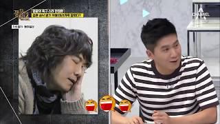 안정환, 이혜원에 소개팅 시켜준다 해놓고 자기가 나감 (ㅋㅋㅋ)