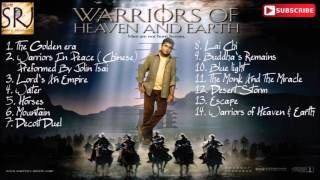Warriors in Peace English Version - A R Rahman