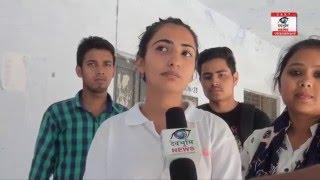 भाजपा- काँग्रेस पर यूथ की राय, विकल्प की तलाश