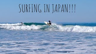 MY FIRST TIME SURFING in JAPAN!!