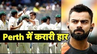 Perth Test: Australia Beat India By 146 Runs, 4-Match Series Level At 1-1