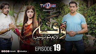 Wafa Lazim To Nahi | Episode 19 | TV One Drama