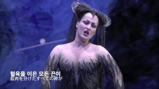 오페라 [마술피리] 밤의여왕 아리아 (한/일 자막)