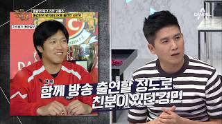 왕년의 축구 스타 고종수, 홍경민 뮤직비디오에 출연했었다?!