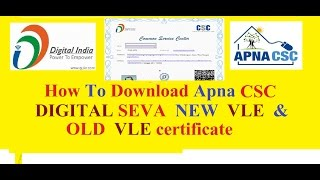 Download How To Apna Csc Certificate Clip Videos - WapZet Com