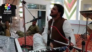 New Pashto Maidani Tape ZARYALI Samadi 2019 زریالی صمدی نوی تپی