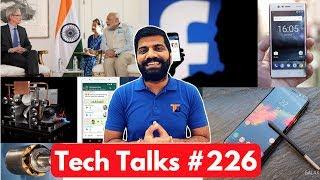 Tech Talks #226 - 999Rs Laptop, Amazon GST Sale, Cook-Modi, Bug LASER, Note 8