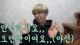 안녕하세요! 신인!! ″주랄라″입니다 막-이래^^