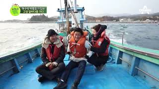박은혜, 탈북민들과 함께 금강산 방문하다?! 최북단 바다에서 폭풍눈물흘린 사연은?