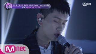 [ENG sub] The Call [풀버전] 크러쉬 ′I Fall In Love Too Easily′ 180525 EP.4